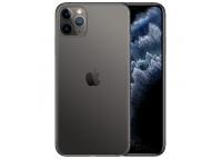 Nuevo iPhone 11 Pro Max...